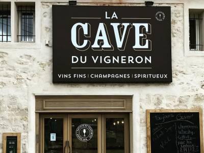 La Cave du Vigneron de Lignane, à 15 minutes du centre ville d'Aix-en-Provence.