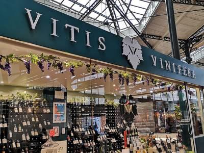 Vitis Vinifera Paris 10ème